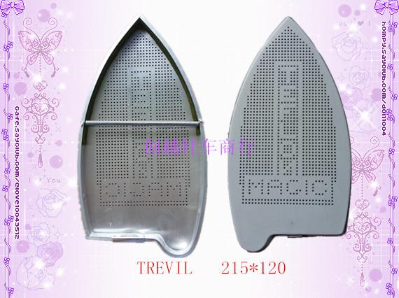 吊瓶蒸汽电熨斗底套 激光套激光罩防焦底板 烫靴 TREVIL
