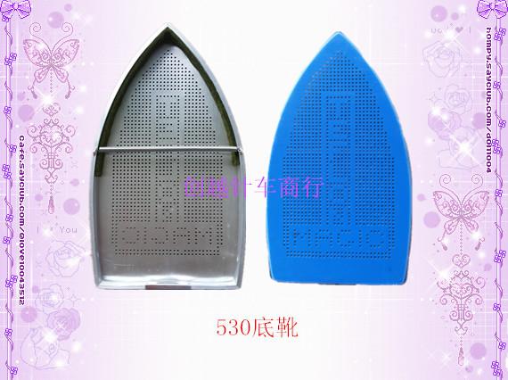 吊瓶蒸汽电熨斗底套 激光套激光罩防焦底板 烫靴 530