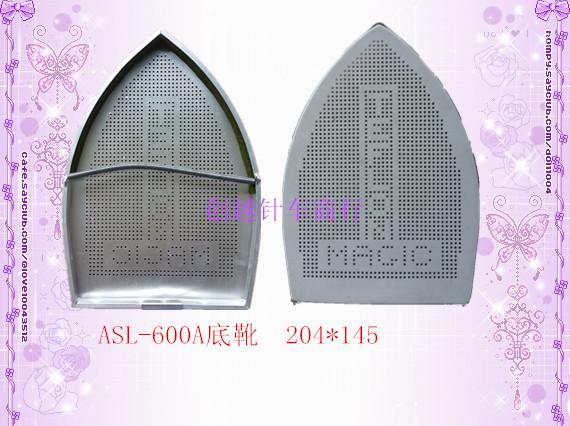 吊瓶蒸汽电熨斗底套 激光套激光罩防焦底板 烫靴ASL-600A