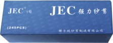 JEC 纱剪