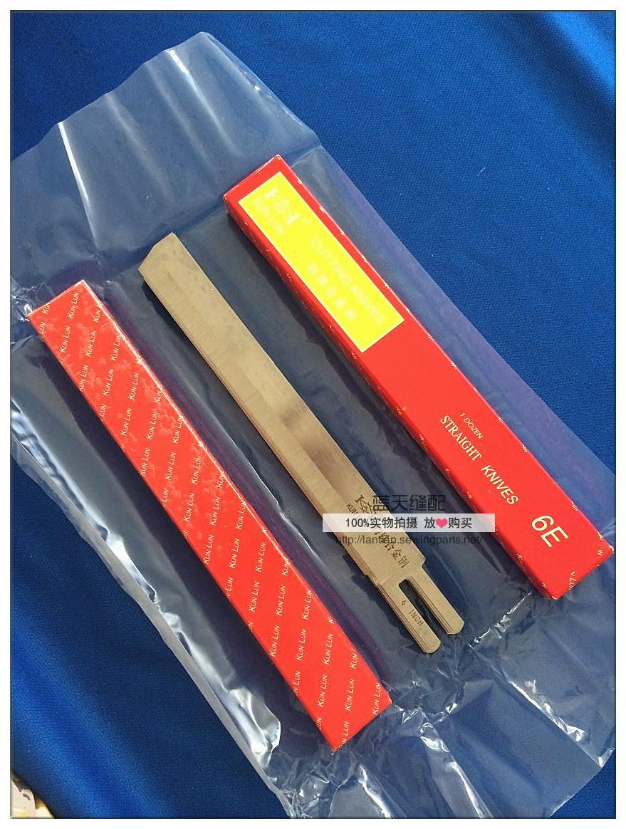 昆仑 6EW特殊合金钢刀片 碳钢 合金钢 锋刚刀片87