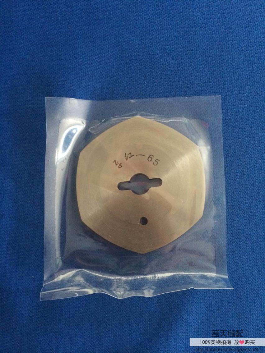 正品乐江YJ-65圆刀电剪刀-裁剪机 锋钢 合金钢 碳钢刀片11