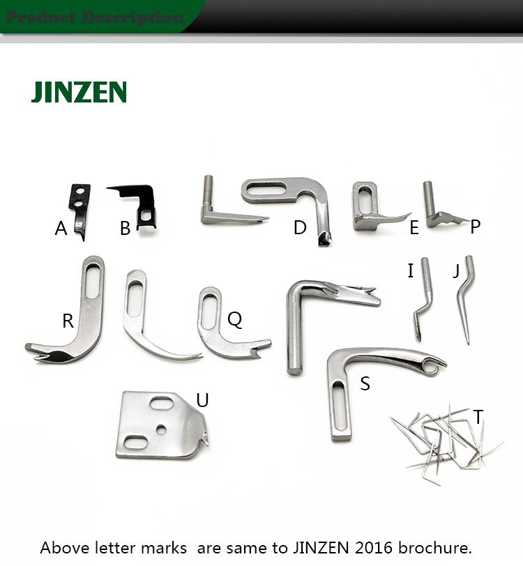 JINZEN 珠边机配件 假珠边机 推针  弯针 JZ-p065-1