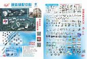 91-92诚信指南彩页-1